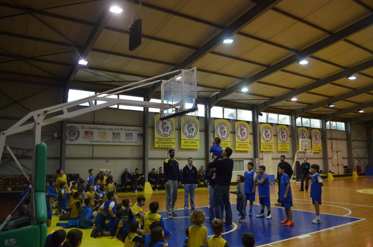 ΑΕΨ ακαδημία μπάσκετ