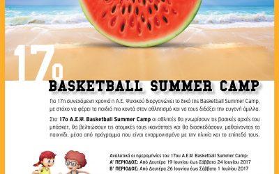 17o Basketball Summer Camp