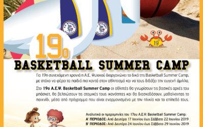 19o Basketball Summer Camp